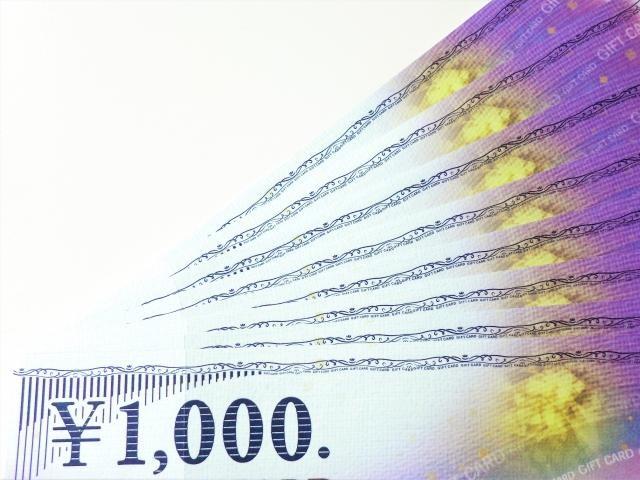 1000円のギフトカード