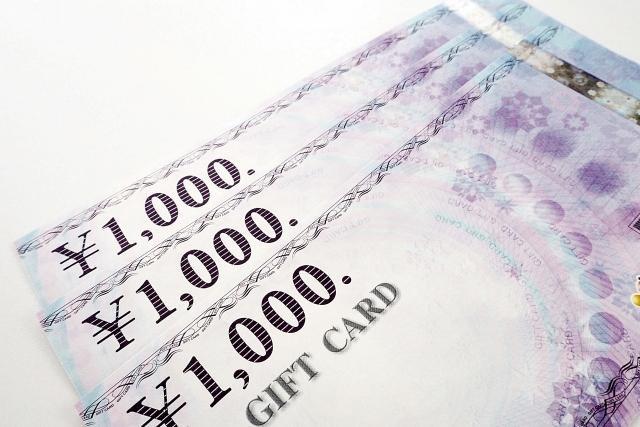 3枚の1000円ギフトカード