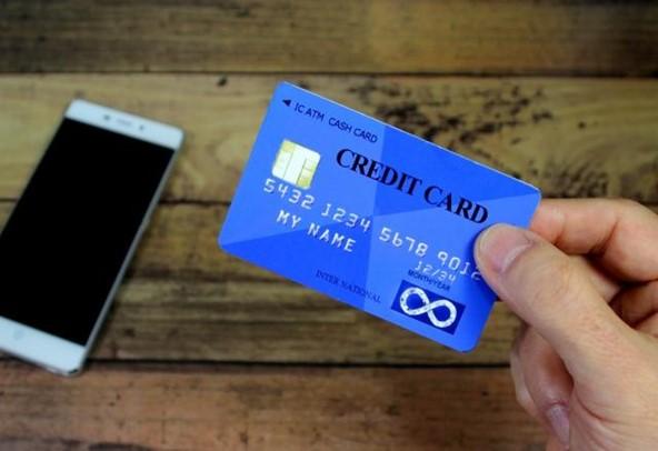 クレジットカードの支払い