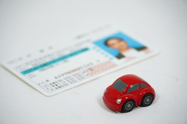 車の置物と免許証