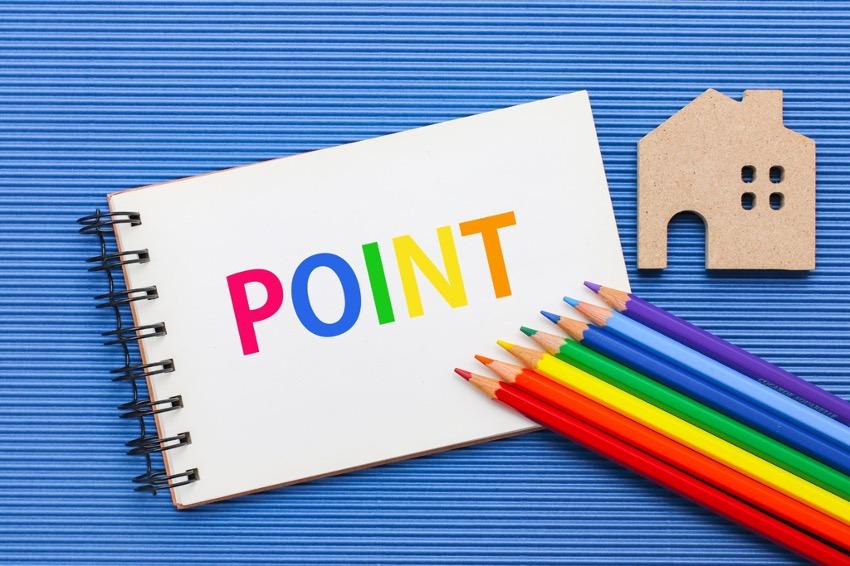 色鉛筆 ポイント 家のモチーフ