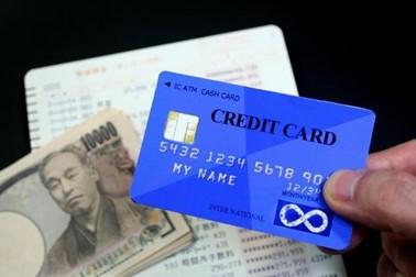 クレジットカード 一万円