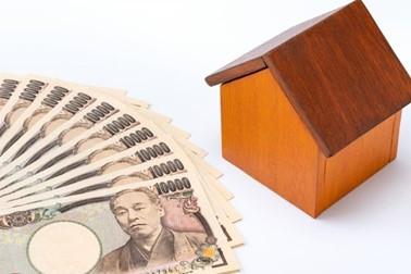 物件 費用 一万円