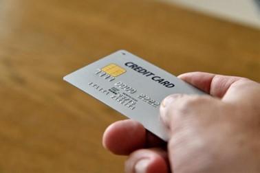 クレジットカード 手渡し